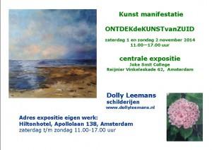 Aankondiging kunstmanifstatie OntdekdeKunstvanZuid 2014